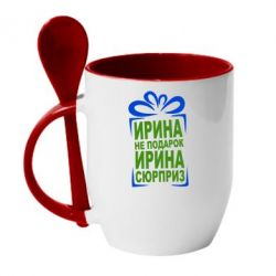 Кружка с керамической ложкой Ирина не подарок - FatLine