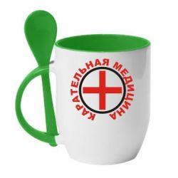 Кружка с керамической ложкой Карательная медицина лого - FatLine