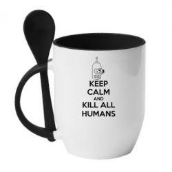 Кружка с керамической ложкой KEEP CALM and KILL ALL HUMANS - FatLine