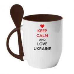 Кружка с керамической ложкой KEEP CALM and LOVE UKRAINE - FatLine