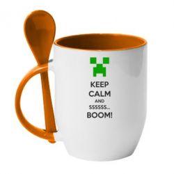 Кружка с керамической ложкой Keep calm and ssssssss...BOOM! - FatLine