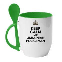 Кружка с керамической ложкой Keep Calm i am ukrainian policeman - FatLine