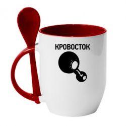 Кружка с керамической ложкой Кровосток Лого - FatLine