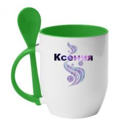Кружка с керамической ложкой Ксения