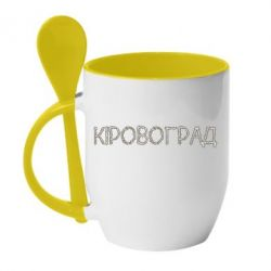 Кружка с керамической ложкой Квітучий Кіровоград - FatLine