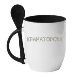 Кружка с керамической ложкой Квітучий Краматорськ - FatLine