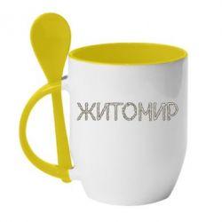Кружка с керамической ложкой Квітучий Житомир - FatLine