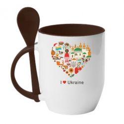 Кружка с керамической ложкой Love Ukraine Hurt - FatLine