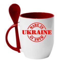 Кружка с керамической ложкой Made in Ukraine - FatLine