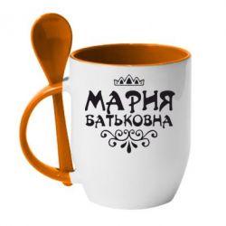 Кружка с керамической ложкой Мария Батьковна - FatLine