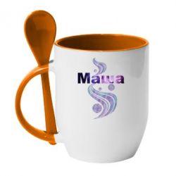 Кружка с керамической ложкой Маша