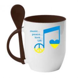 Кружка с керамической ложкой Music, peace, love UA - FatLine