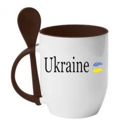 Кружка с керамической ложкой My Ukraine - FatLine