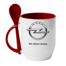 Кружка с керамической ложкой Opel Wir leben Autos - FatLine