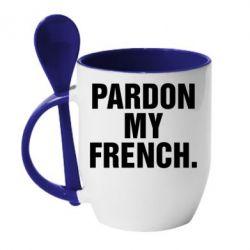 Кружка с керамической ложкой Pardon my french. - FatLine
