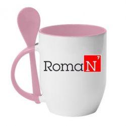 Кружка с керамической ложкой Roman - FatLine