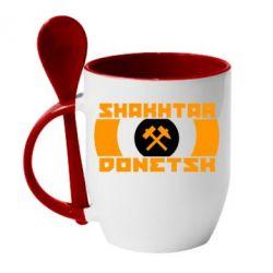 Кружка с керамической ложкой Shakhtar Donetsk - FatLine