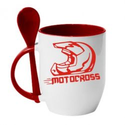 Кружка с керамической ложкой Шлем Мотокросс - FatLine
