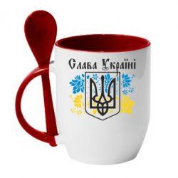Кружка с керамической ложкой Слава Украине