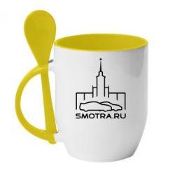 Кружка с керамической ложкой Smotra ru - FatLine