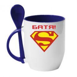 Кружка с керамической ложкой Super Батя - FatLine