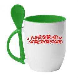 Кружка с керамической ложкой Tankograd Logo - FatLine