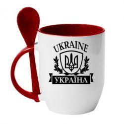 Кружка с керамической ложкой Україна ненька - FatLine