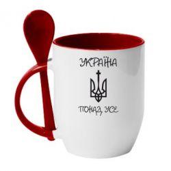 Кружка с керамической ложкой Україна понад усе! (з гербом) - FatLine