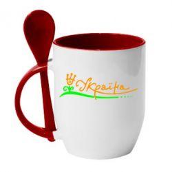 Кружка с керамической ложкой Україна з квіткою - FatLine