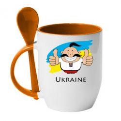 Кружка с керамической ложкой Ukraine kozak - FatLine