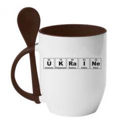 Кружка с керамической ложкой UKRAINE (Таблица Менделеева) - FatLine