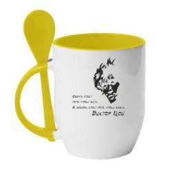 Кружка с керамической ложкой Виктор Цой