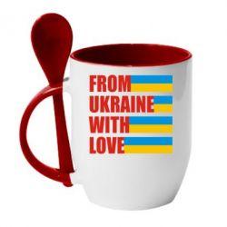 Кружка с керамической ложкой With love from Ukraine - FatLine