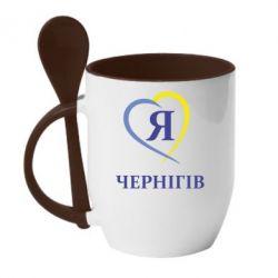 Кружка с керамической ложкой Я люблю Чернігів - FatLine