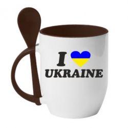 Кружка с керамической ложкой Я люблю Украину - FatLine