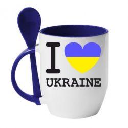 Кружка с керамической ложкой Я люблю Україну - FatLine