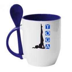 Кружка с керамической ложкой Yoga - FatLine
