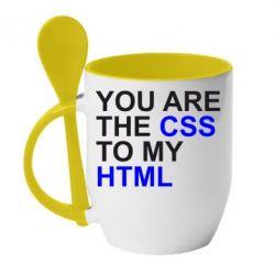 Кружка с керамической ложкой You are CSS to my HTML - FatLine