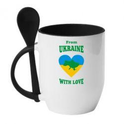 Кружка с керамической ложкой З України з любовью - FatLine