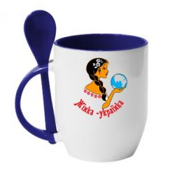 Кружка с керамической ложкой Жінка-Українка - FatLine