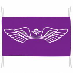 Прапор Крила десанту