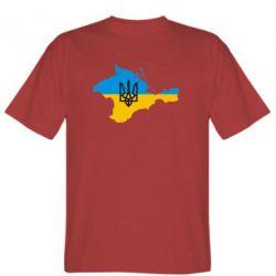 Мужская футболка Крым это Украина - FatLine