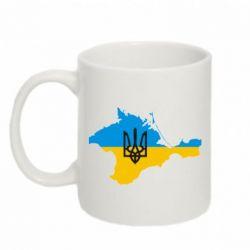 Кружка 320ml Крым это Украина - FatLine