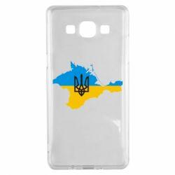 Чехол для Samsung A5 2015 Крым это Украина - FatLine