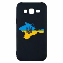 Чехол для Samsung J5 2015 Крым это Украина - FatLine