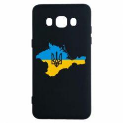 Чехол для Samsung J5 2016 Крым это Украина - FatLine