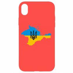 Чохол для iPhone XR Крим це Україна