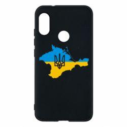 Чехол для Mi A2 Lite Крым это Украина - FatLine