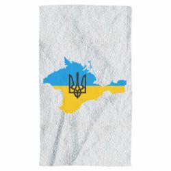 Полотенце Крым это Украина - FatLine