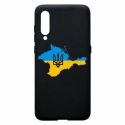 Чехол для Xiaomi Mi9 Крым это Украина